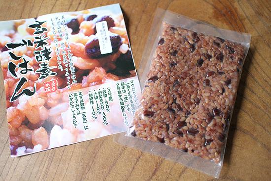酵素玄米レトルト通販 口コミ体験談